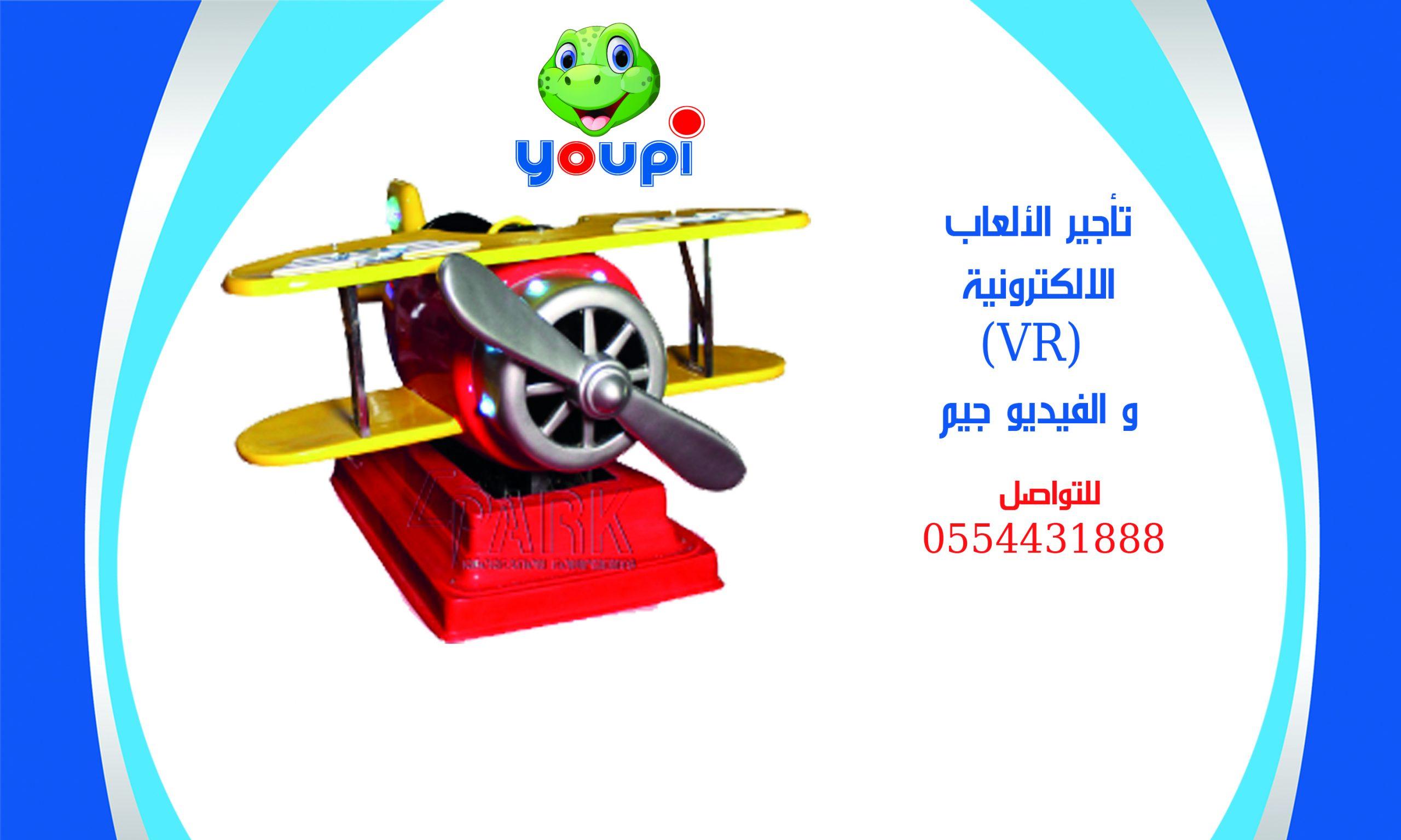 propeller big plane